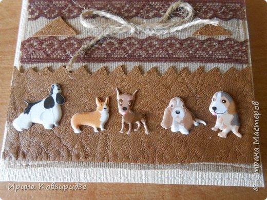 """Три открытки """"Собаки"""". Но котам так понравилось у меня жить, что они тоже затесались в эту компанию. фото 3"""