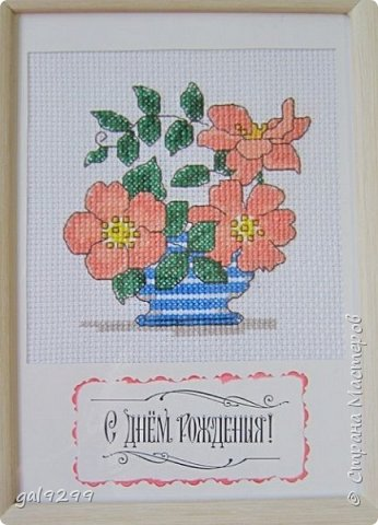 Фея маков. Схема вышивки из журнала Cross Stitcher.  фото 4