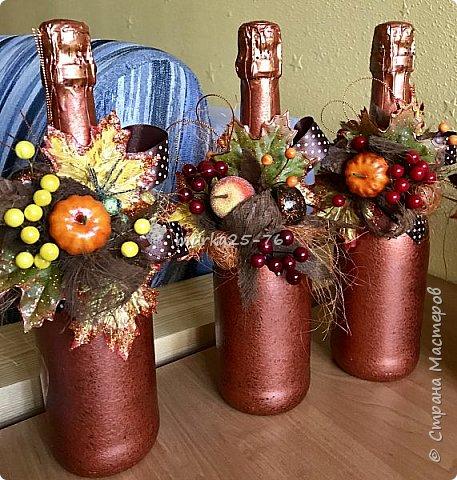 Осенняя коллекция  фото 2