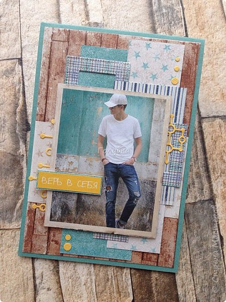 Джинс,  джинс,  джинс:) Открытка для молодого человека 17 лет:) фото 6