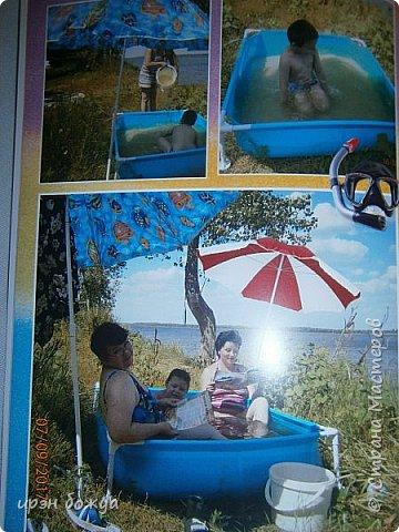 В отпуске мы с друзьями выезжаем на рыбалку и отдых на природе дней на 5.  Это один из альбомов,которые я сделала с помощью определённой программы и фото. Это конверт в котором находиться брошюра с фото. Конверт готовый из картона,который украшен вырубками. фото 10