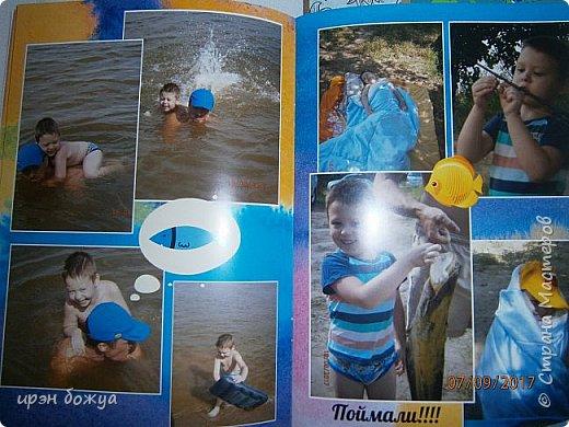 В отпуске мы с друзьями выезжаем на рыбалку и отдых на природе дней на 5.  Это один из альбомов,которые я сделала с помощью определённой программы и фото. Это конверт в котором находиться брошюра с фото. Конверт готовый из картона,который украшен вырубками. фото 9