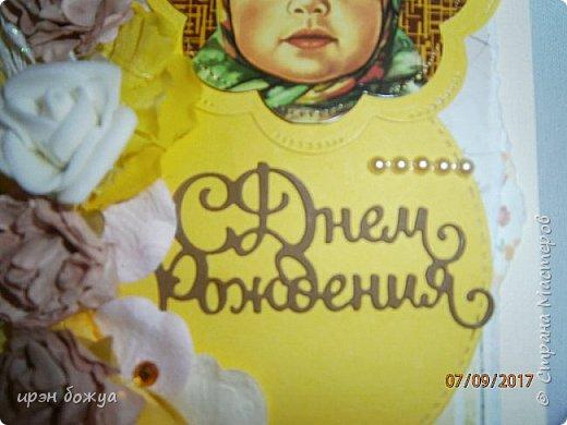 """В этой открытки я использовала изображение с шоколада """"Аленка"""". фото 8"""