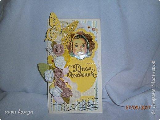 """В этой открытки я использовала изображение с шоколада """"Аленка"""". фото 1"""