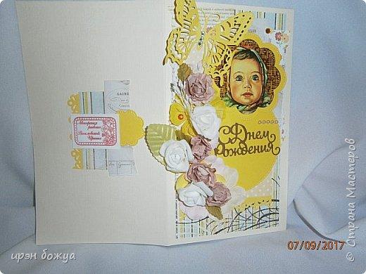 """В этой открытки я использовала изображение с шоколада """"Аленка"""". фото 7"""
