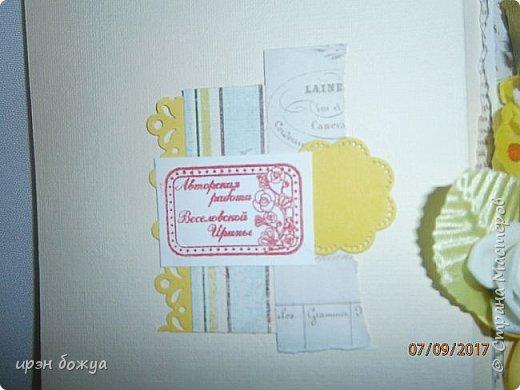 """В этой открытки я использовала изображение с шоколада """"Аленка"""". фото 6"""