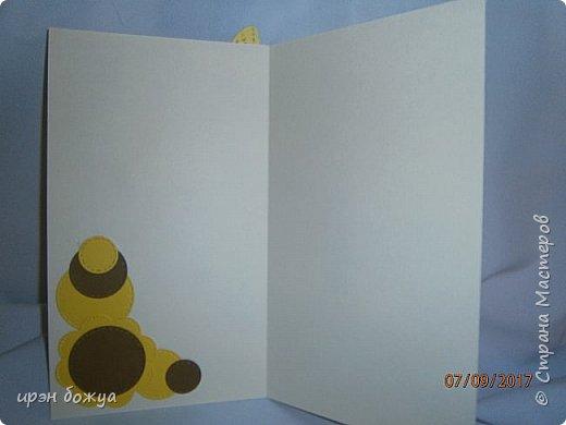 """В этой открытки я использовала изображение с шоколада """"Аленка"""". фото 5"""