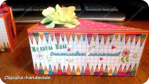Тортик с с пожеланиями на День Учителя фото 10
