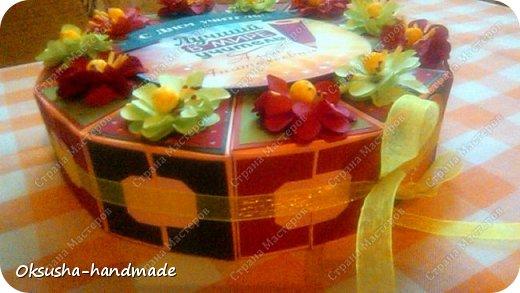 Тортик с с пожеланиями на День Учителя фото 6