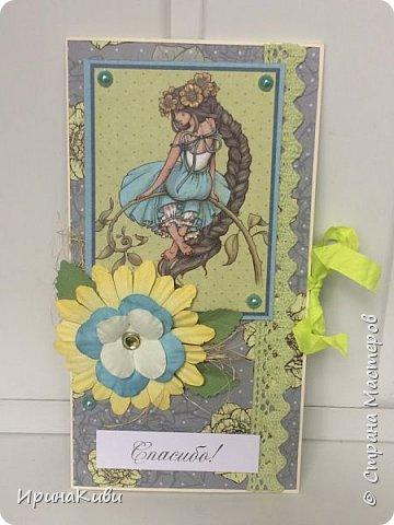 """Было у меня несколько листов бумаги из коллекции Scrapberry's """"Сказка про фей"""", в том числе лист с карточками. Бумага очень красивая! Не совсем осенняя, правда, но мне захотелось ее использовать к Дню Учителя. Вот так сложилась эта серия открыток и конвертиков для денежного подарка с надписями """"Спасибо"""" и """"С  любовью"""". фото 2"""