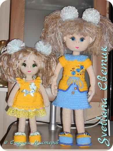 Куколка фото 12