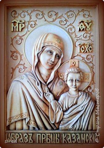 Икона на рези Казанская Богоматерь