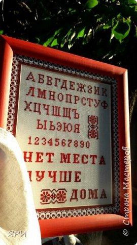 Здравствуйте, друзья и соседи любимой Страны  мастеров! Вышитый алфавит для самой маленькой девочки в нашей семье, наконец, достойно оформлен . Смотрим подробности... фото 2