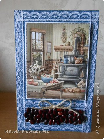 Открытка№1 Эти открытки на синей бумаге. Украшение- кружево, мелкая красная фасоль, вскрытая акриловым лаком. Всё прострочено. фото 1