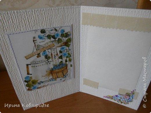Открытка№1 Эти открытки на синей бумаге. Украшение- кружево, мелкая красная фасоль, вскрытая акриловым лаком. Всё прострочено. фото 16