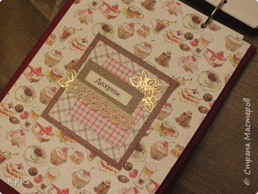 И снова здравствуйте. Спешу показать кулинарные книги, сделанные в подарок родственникам на Новый год. Да, да. Именно так рано я решила озаботиться подарками. Пока есть время и запал. В основе переплетный картон, синтепон и ткань. Для оформления разделителей использовала скрап бумагу. Кроме того кружево, чипборд и машинную строчку. Но это вы увидите ниже.  фото 14
