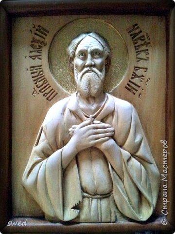 Именная икона Алексей Божий Человек
