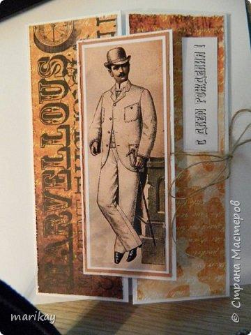 Немного про мужские открытки фото 1