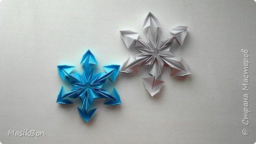 Снежинка из бумаги - модульное оригами