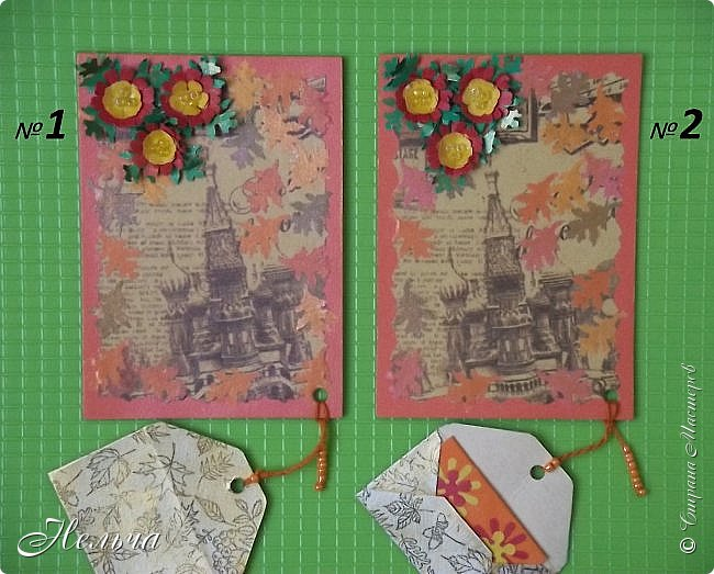 Остался кусочек упаковочной бумаги и решила сделать вот такие осенние карточки. Фигурные дыроколы покупала в фикс-прайсе, режут только тонкую бумагу. Из цветной бумаги листья и последние цветы осени (дубки или астры у меня получились), слегка позолотила. Раз это привет, то к карточкам добавила конвертики, а в конвертиках открыточка)). Вот что у меня получилось...Листопад...Вслед за ветром летит листва, а за ней и мои приветики!))) Должна карточки Элайдже, Ириске и Марии Соколовской. Надеюсь, девочкам понравятся карточки, а если нет - буду делать другие.  фото 2