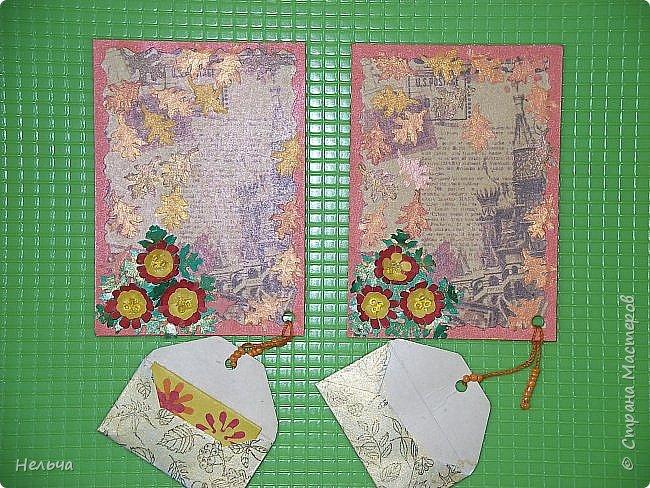 Остался кусочек упаковочной бумаги и решила сделать вот такие осенние карточки. Фигурные дыроколы покупала в фикс-прайсе, режут только тонкую бумагу. Из цветной бумаги листья и последние цветы осени (дубки или астры у меня получились), слегка позолотила. Раз это привет, то к карточкам добавила конвертики, а в конвертиках открыточка)). Вот что у меня получилось...Листопад...Вслед за ветром летит листва, а за ней и мои приветики!))) Должна карточки Элайдже, Ириске и Марии Соколовской. Надеюсь, девочкам понравятся карточки, а если нет - буду делать другие.  фото 5