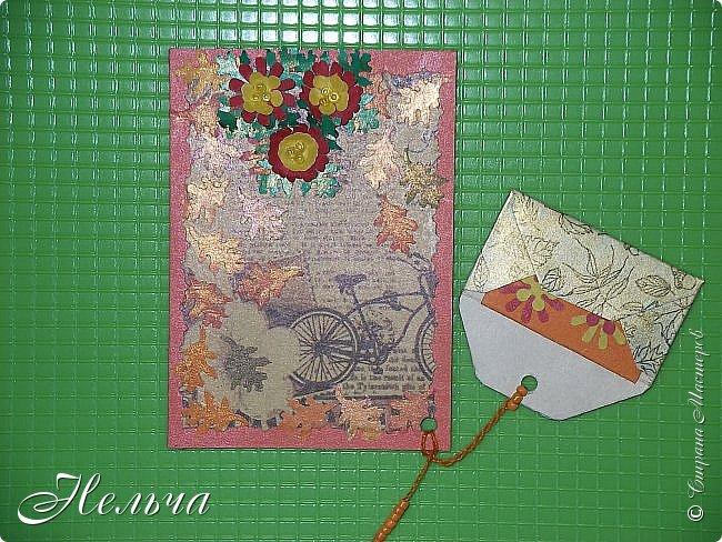 Остался кусочек упаковочной бумаги и решила сделать вот такие осенние карточки. Фигурные дыроколы покупала в фикс-прайсе, режут только тонкую бумагу. Из цветной бумаги листья и последние цветы осени (дубки или астры у меня получились), слегка позолотила. Раз это привет, то к карточкам добавила конвертики, а в конвертиках открыточка)). Вот что у меня получилось...Листопад...Вслед за ветром летит листва, а за ней и мои приветики!))) Должна карточки Элайдже, Ириске и Марии Соколовской. Надеюсь, девочкам понравятся карточки, а если нет - буду делать другие.  фото 7