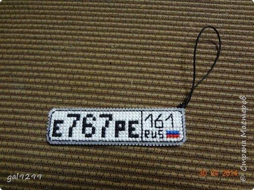Такой брелок получился по японской вышивке. Двухсторонний. Набит синтепоном. Одна из ранних работ. фото 8