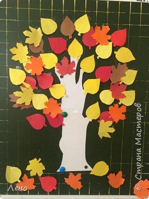 Осеннее деревце фото 1