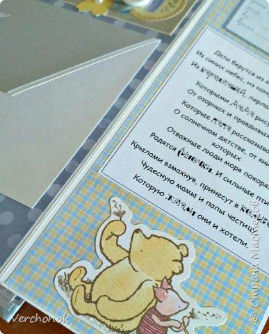 Всем привет) Вот такой очаровательный набор для малыша на первый годик с Винни Пухом, вмещает около 60 фото. Есть секретные развороты, кармашки и много интересных деталек. Коробочка для вещей малыша в той же цветовой гамме и стиле, что и альбом.     фото 6