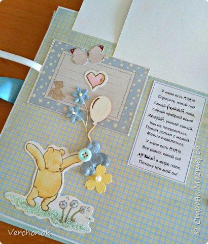 Всем привет) Вот такой очаровательный набор для малыша на первый годик с Винни Пухом, вмещает около 60 фото. Есть секретные развороты, кармашки и много интересных деталек. Коробочка для вещей малыша в той же цветовой гамме и стиле, что и альбом.     фото 7