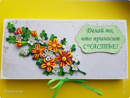 Эту шоколадницу сделала в подарок своему дамскому мастеру и просто хорошей женщине! Цветочки сделаны из полосок шириной 2мм. фото 2