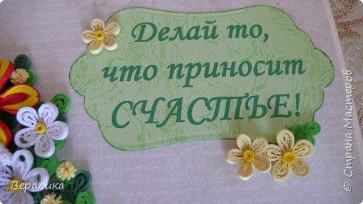 Эту шоколадницу сделала в подарок своему дамскому мастеру и просто хорошей женщине! Цветочки сделаны из полосок шириной 2мм. фото 8