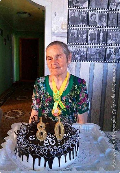 Всем, добрый день!  Моей маме 80 лет и вот какой праздник мы ей устроили... Это фотоколлаж размер А3 из фото детей, внуков и правнучек... фото 5