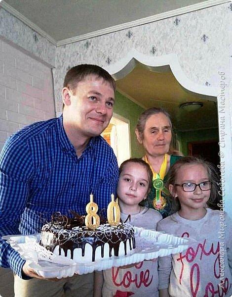 Всем, добрый день!  Моей маме 80 лет и вот какой праздник мы ей устроили... Это фотоколлаж размер А3 из фото детей, внуков и правнучек... фото 4
