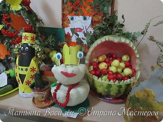 Вот такая Мадам Кабачкова получилась у нас с дочкой:) Поделка сделана на выставку к Празднику Осени. фото 18