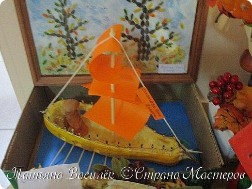 Вот такая Мадам Кабачкова получилась у нас с дочкой:) Поделка сделана на выставку к Празднику Осени. фото 37