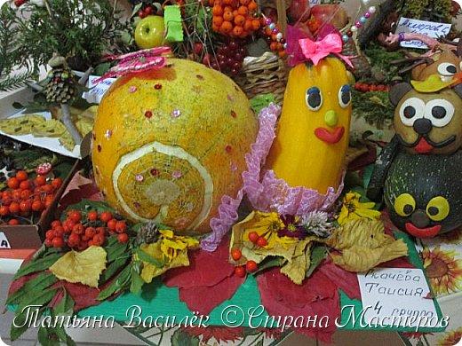 Вот такая Мадам Кабачкова получилась у нас с дочкой:) Поделка сделана на выставку к Празднику Осени. фото 40