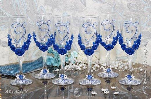 Фужеры в синем цвете фото 1