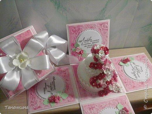 Доброго времени, у меня вот такие очередные коробочки и открытка.Ничего необычного. В этот раз сделаны вручную акварельный фон и  цветочки .3 фото фото 2