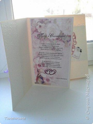 Доброго времени, у меня вот такие очередные коробочки и открытка.Ничего необычного. В этот раз сделаны вручную акварельный фон и  цветочки .3 фото фото 6