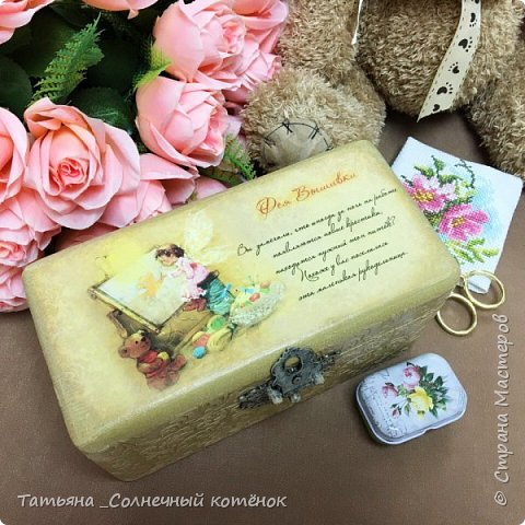"Шкатулка-фолиант ""Маленький принц"" фото 5"