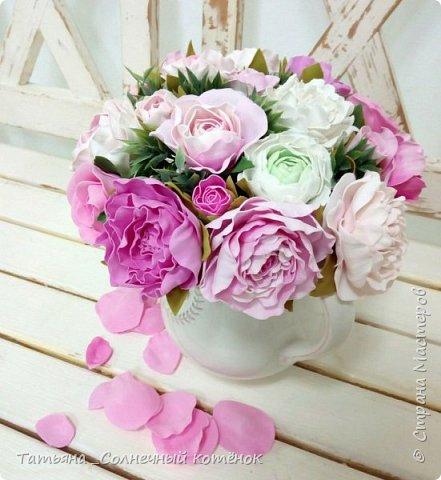 Букет цветов из фоамирана фото 1