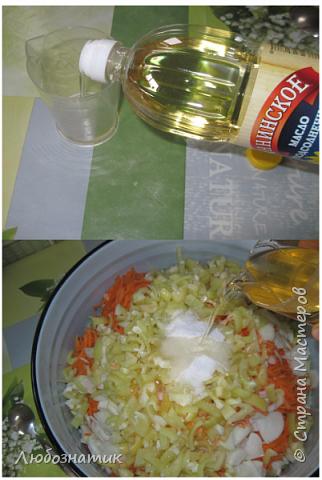 """Здравствуйте мои дорогие! Всех очень-очень рада видеть на своей страничке!!! Сегодня хочу с вами поделиться ещё одним рецептом - салат """"Золотая осень"""".  Рецепт очень удачный и получается очень вкусно, рекомендую! Зимой так приятно кушать с любыми вторыми блюдами, либо использовать как закуску (салат)  Продукты: капуста -2.200 кг лук - 600 г морковь - 800 г перец болгарский - 800 г сахар  - 1 столовая ложка соль - 3 столовые ложки подсолнечное масло 450 мл 9 % уксусная кислота - 400 мл  фото 15"""