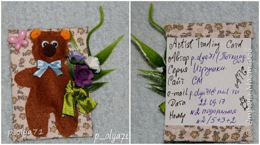 Здравствуйте!!! Всем очень рада!!! Эти карточки я делала в первую очередь рассчитаться с долгами)) Так что,если девочкам понравится,буду очень рада))  Приглашаю :    Полину    https://stranamasterov.ru/user/429450       ,  Нелю (Нельча)           https://stranamasterov.ru/user/425110      , Иришку (ИРИСКА 2012)         https://stranamasterov.ru/user/191152     , Эл   https://stranamasterov.ru/user/399311 фото 25