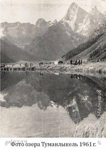Домбай. Озеро Туманлыкель.  фото 3