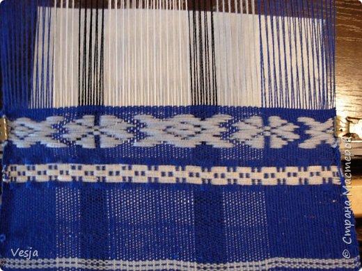Браное ткачество