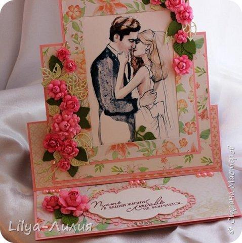 Открытка - стойка - фоторамка на свадьбу.  Картинка с молодыми вынимается и можно вставить фото со свадьбы.  фото 2