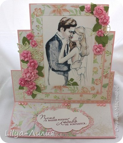 Открытка - стойка - фоторамка на свадьбу.  Картинка с молодыми вынимается и можно вставить фото со свадьбы.