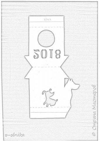 2018 - ГОД СОБАКИ вырезалка фото 2