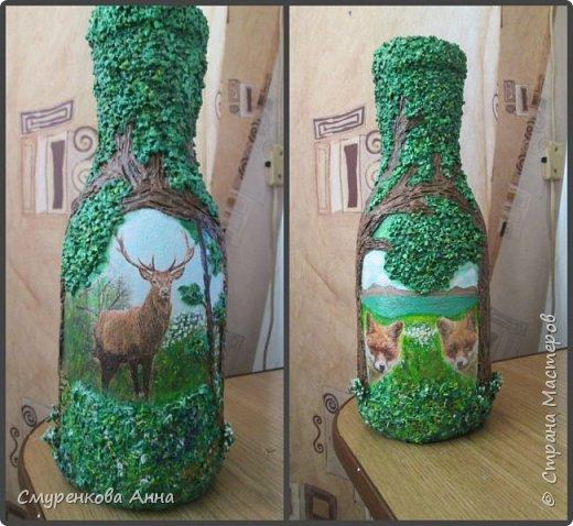 Мои бутылочки* фото 19